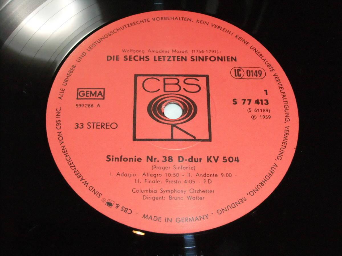 ◆独盤 ブルーノ・ワルター、コロンビア交響楽団/ モーツァルト 後期交響曲集 リハーサル付き 4LP_画像7