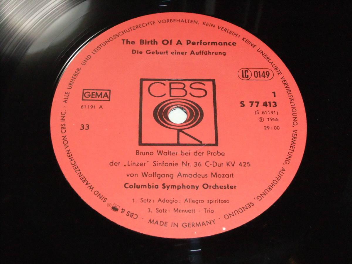◆独盤 ブルーノ・ワルター、コロンビア交響楽団/ モーツァルト 後期交響曲集 リハーサル付き 4LP_画像9