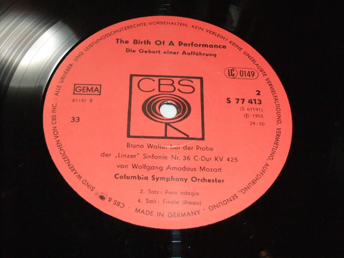 ◆独盤 ブルーノ・ワルター、コロンビア交響楽団/ モーツァルト 後期交響曲集 リハーサル付き 4LP_画像10
