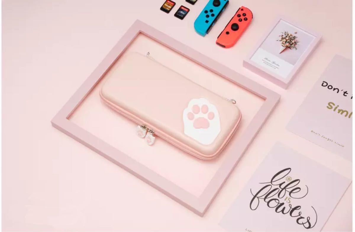 Switch 収納ケース Switch Lite 収納ケース ピンク 猫の爪