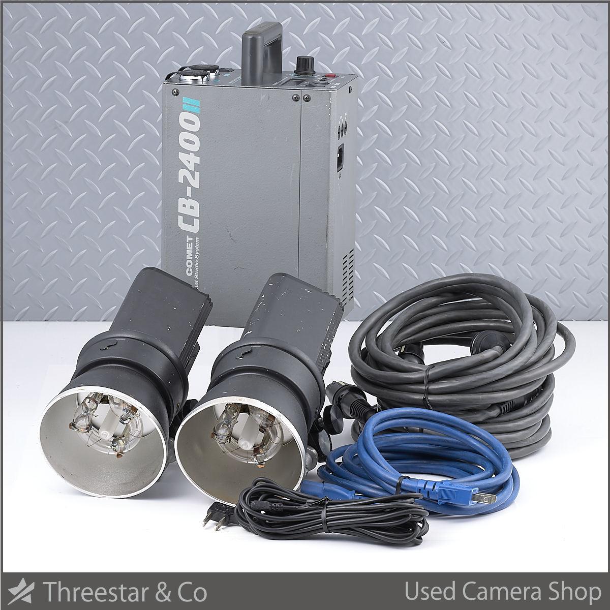 COMET CB-2400II CLX-25H 1台2灯セット