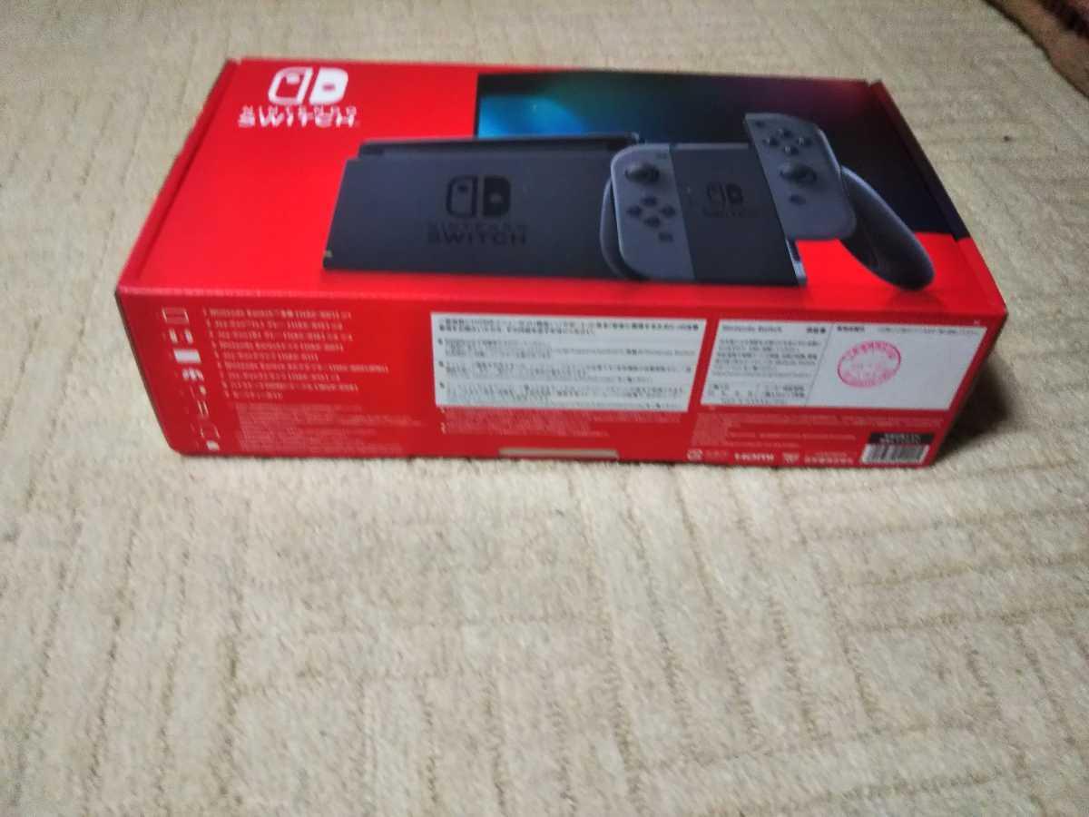 【新品・未開封】任天堂スイッチ本体 グレー Nintendo Switch
