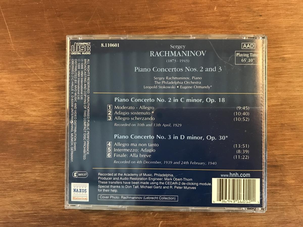 ■送料無料■ラフマニノフ「ピアノ協奏曲 第2番・第3番」輸入盤 CD 音楽 MUSIC /UN/M72-99_画像2