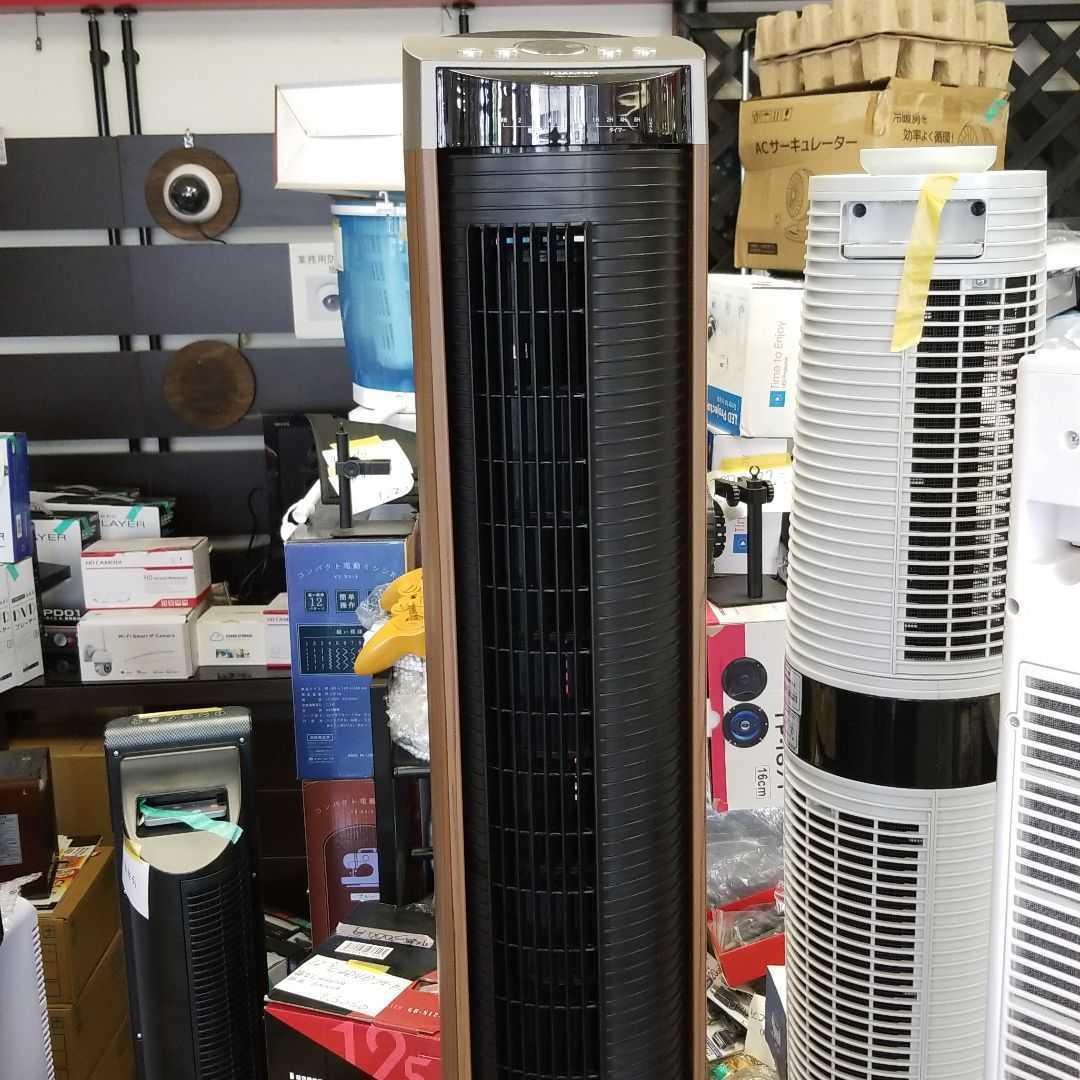 スリムファン 扇風機 タワーファン _画像5
