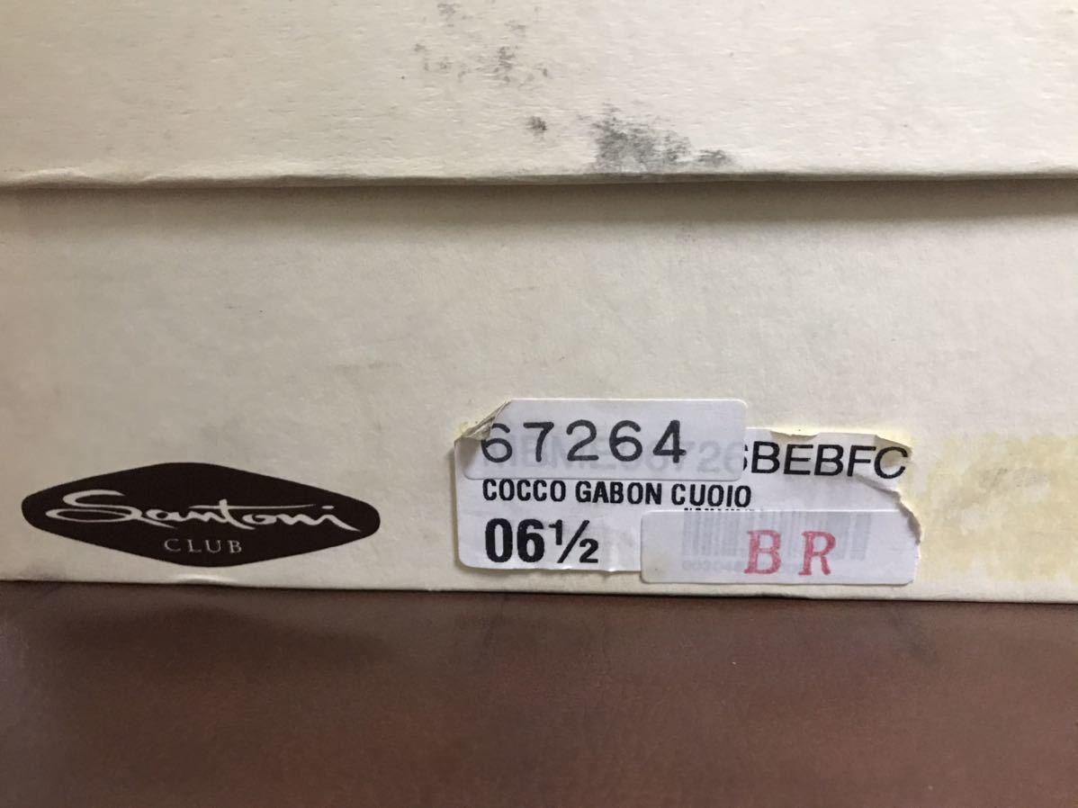【未使用】値下交渉歓迎 即決有 サントーニ 6.5 クラブ レザースニーカー クロコ型押し SANTONI ビジネス ドレス_画像8