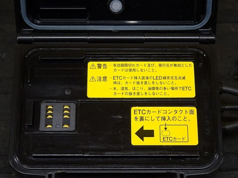 【200701】1199パニガーレS '12■ アンテナ分離型ETC車載器 JRM-11 インジケーター/アンテナ別体型 【ドゥカティ スーパーバイク ABS付_画像7