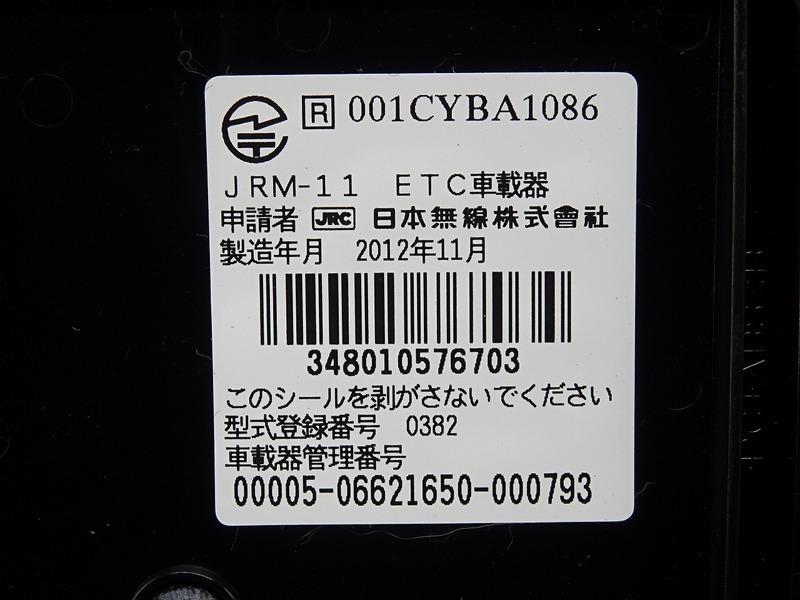 【200701】1199パニガーレS '12■ アンテナ分離型ETC車載器 JRM-11 インジケーター/アンテナ別体型 【ドゥカティ スーパーバイク ABS付_画像6