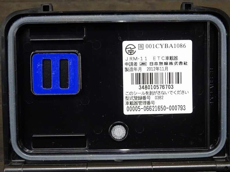 【200701】1199パニガーレS '12■ アンテナ分離型ETC車載器 JRM-11 インジケーター/アンテナ別体型 【ドゥカティ スーパーバイク ABS付_画像5