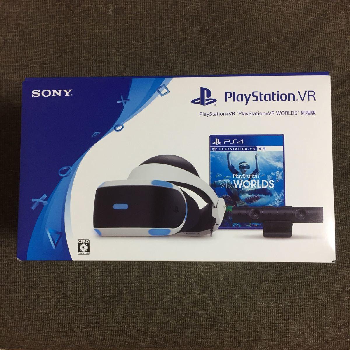 【PS4】 PlayStation VR WORLDS  PSVR本体+ソフト