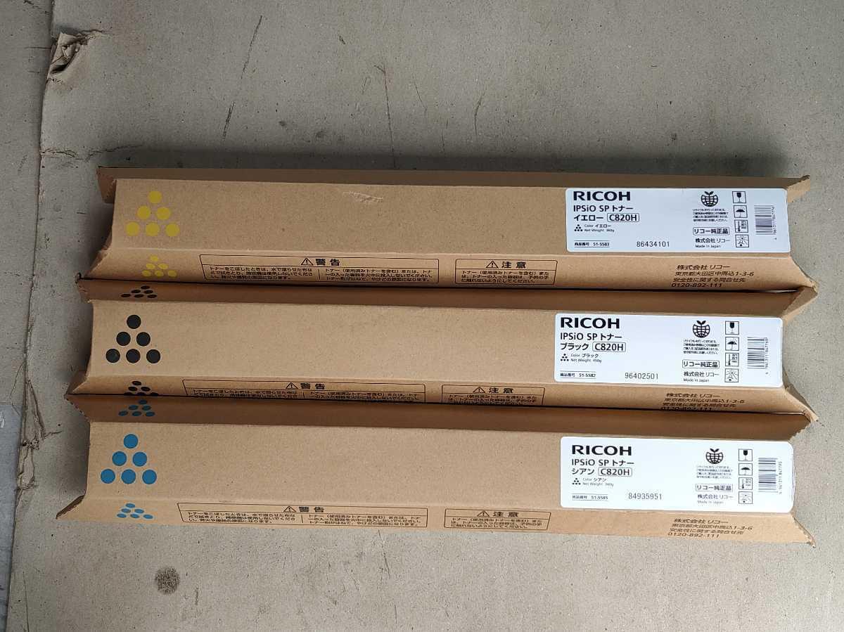 RICOH リコー 純正品 C820H トナー セット_画像1