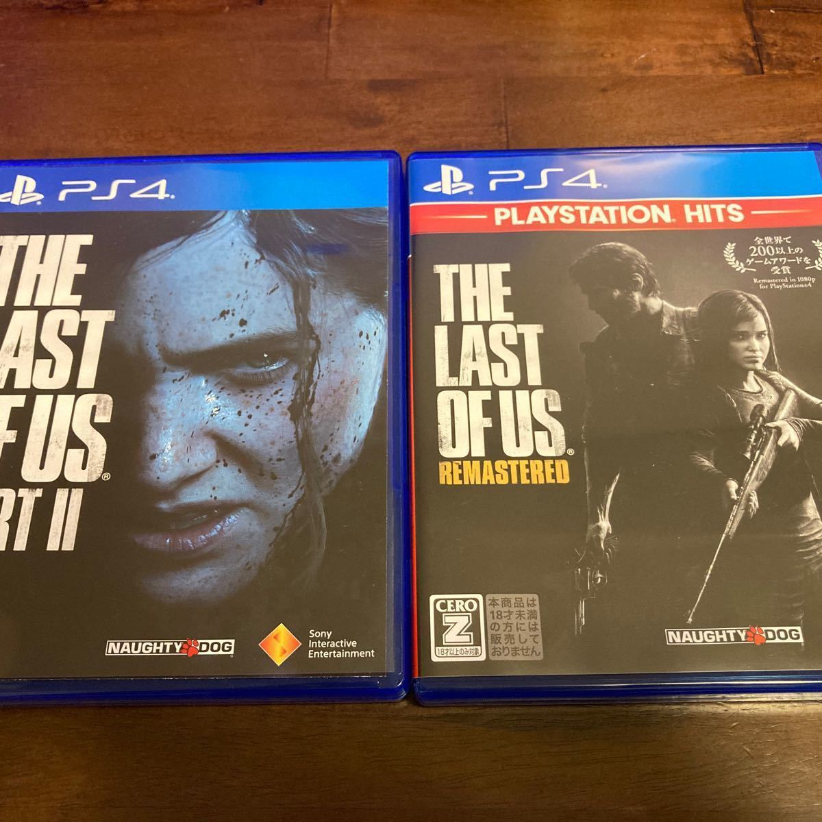 PS4 THE LAST OF US 1 & 2 ラストオブアス セット