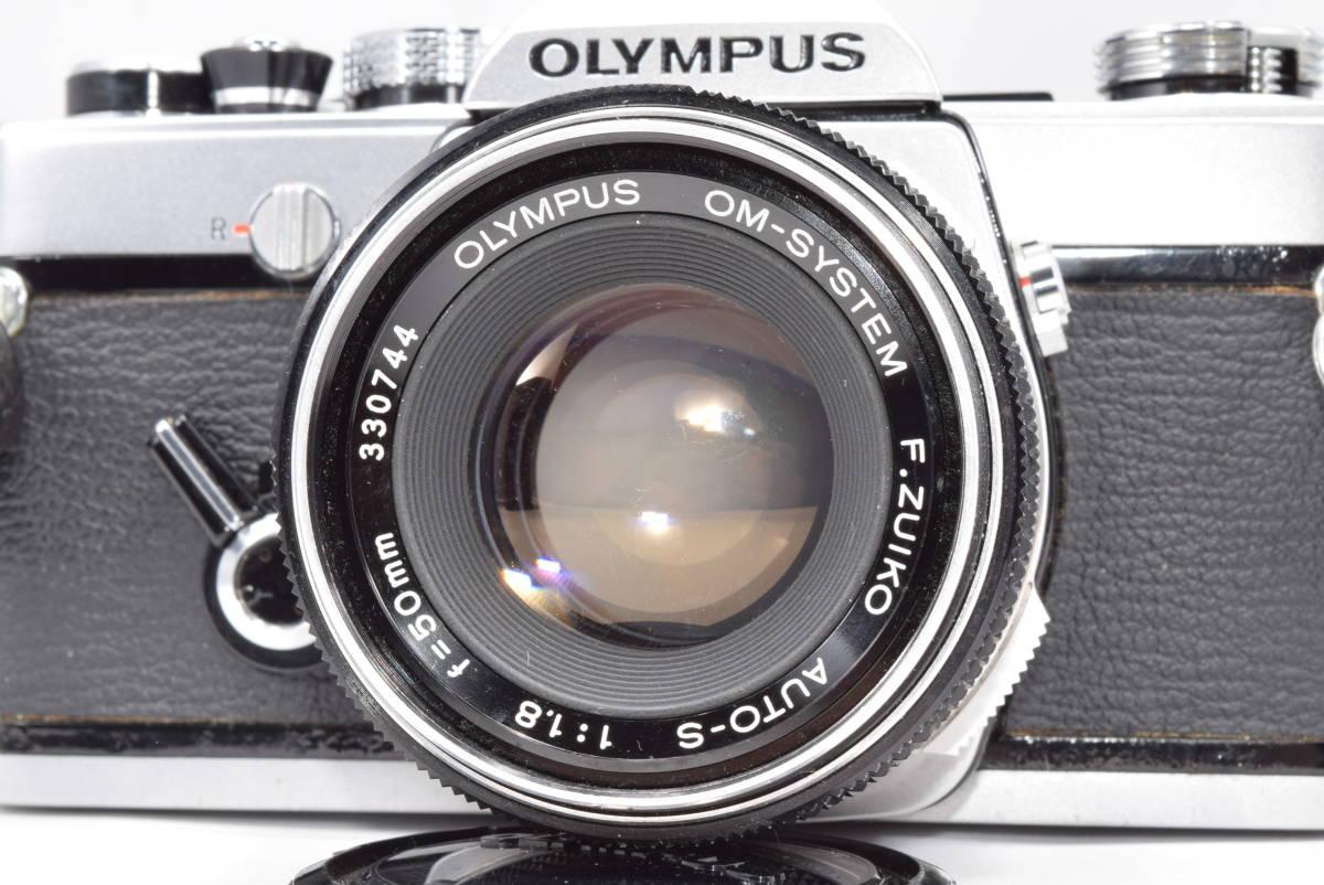 OLYMPUS オリンパス OM-1 OM-SYSTEM G.ZUIKO AUTO-S 50mm F1.8_画像7