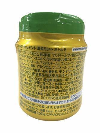 モンデリーズ・ジャパン 大人のリカルデント清涼ミントボトル 140g_画像2