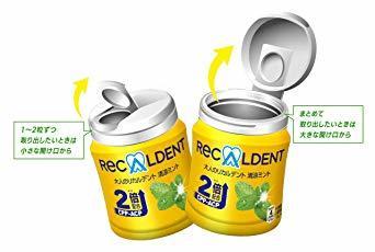 モンデリーズ・ジャパン 大人のリカルデント清涼ミントボトル 140g_画像4