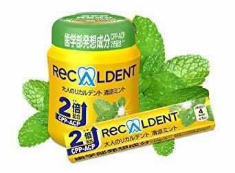 モンデリーズ・ジャパン 大人のリカルデント清涼ミントボトル 140g_画像5