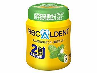 モンデリーズ・ジャパン 大人のリカルデント清涼ミントボトル 140g_画像1