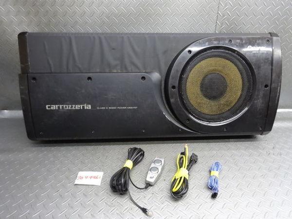 保証付! Carrozzeria カロッツェリア サブウーハー ウーファー TS-WX99A MAX 500W 音OK 即納 棚6-5_画像1