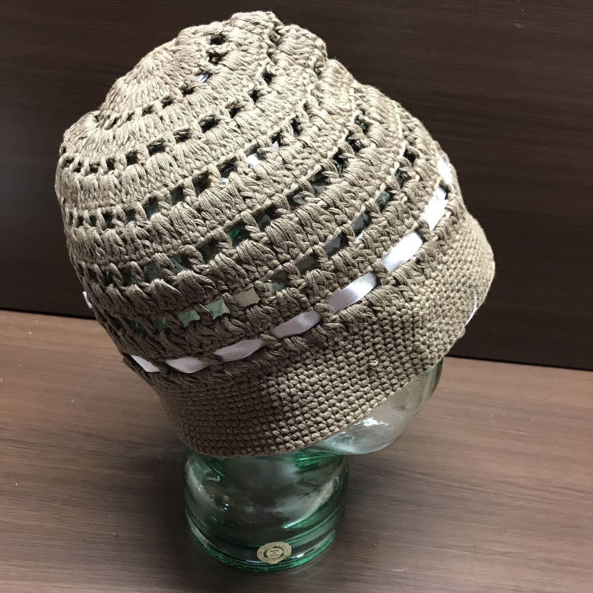 未使用 コットンニットキャップ レディース ブラウン系 リボンのワンポイントニット帽 ハンドメイド_画像6