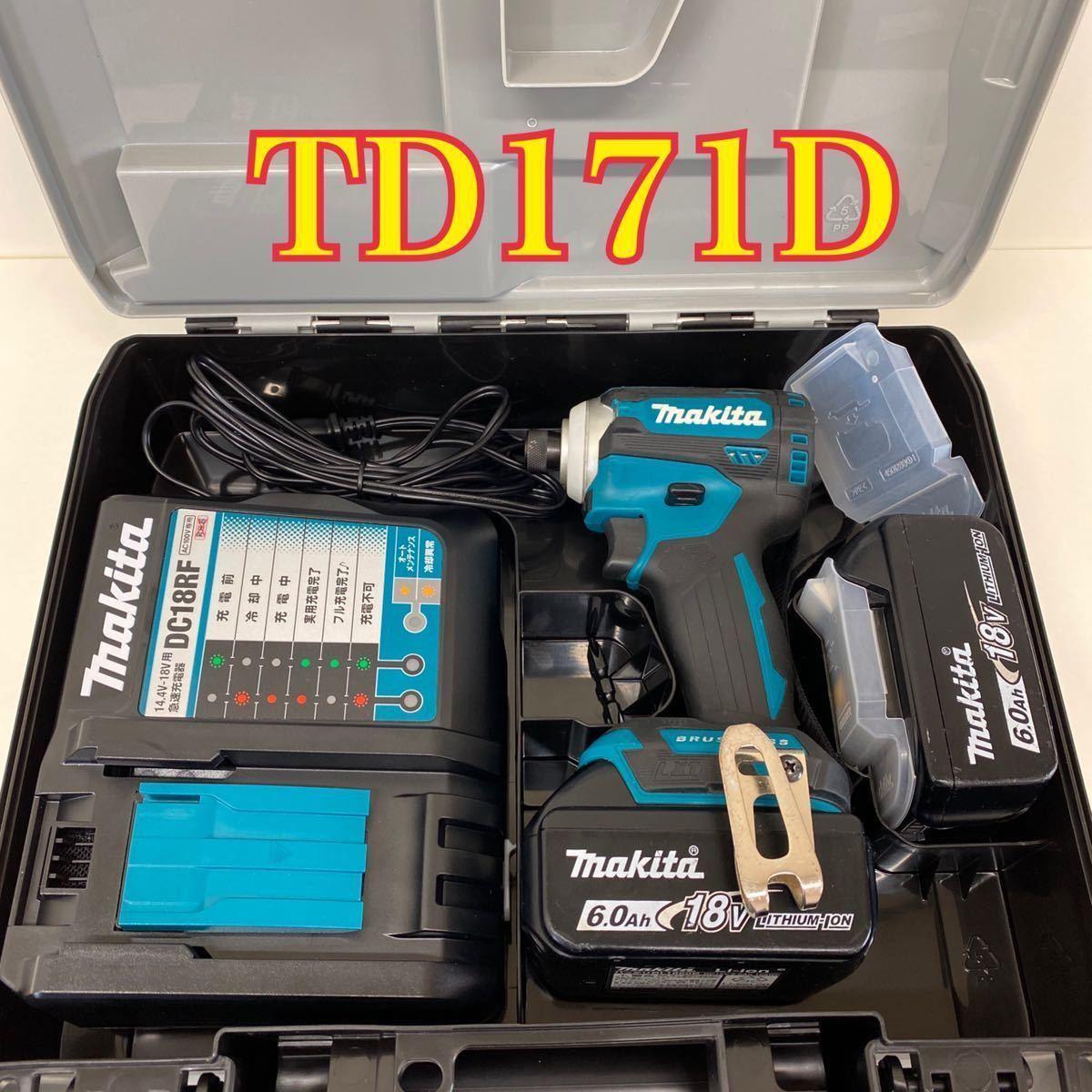 【中古・完動品】マキタ Makita TD171D 充電式インパクトドライバ 18v 『ブルー』BL1860B×2 DC18RF充電器 フルセット TD171DRGX 純正品_画像1