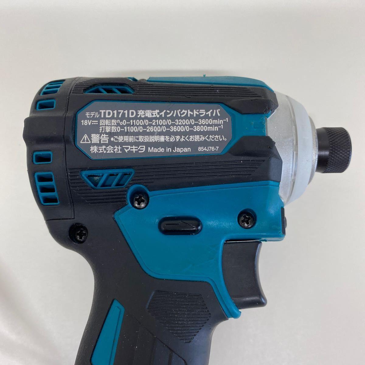 【中古・完動品】マキタ Makita TD171D 充電式インパクトドライバ 18v 『ブルー』BL1860B×2 DC18RF充電器 フルセット TD171DRGX 純正品_画像4