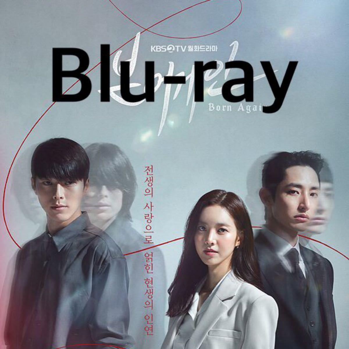 韓国ドラマ Born Again *Blu-ray