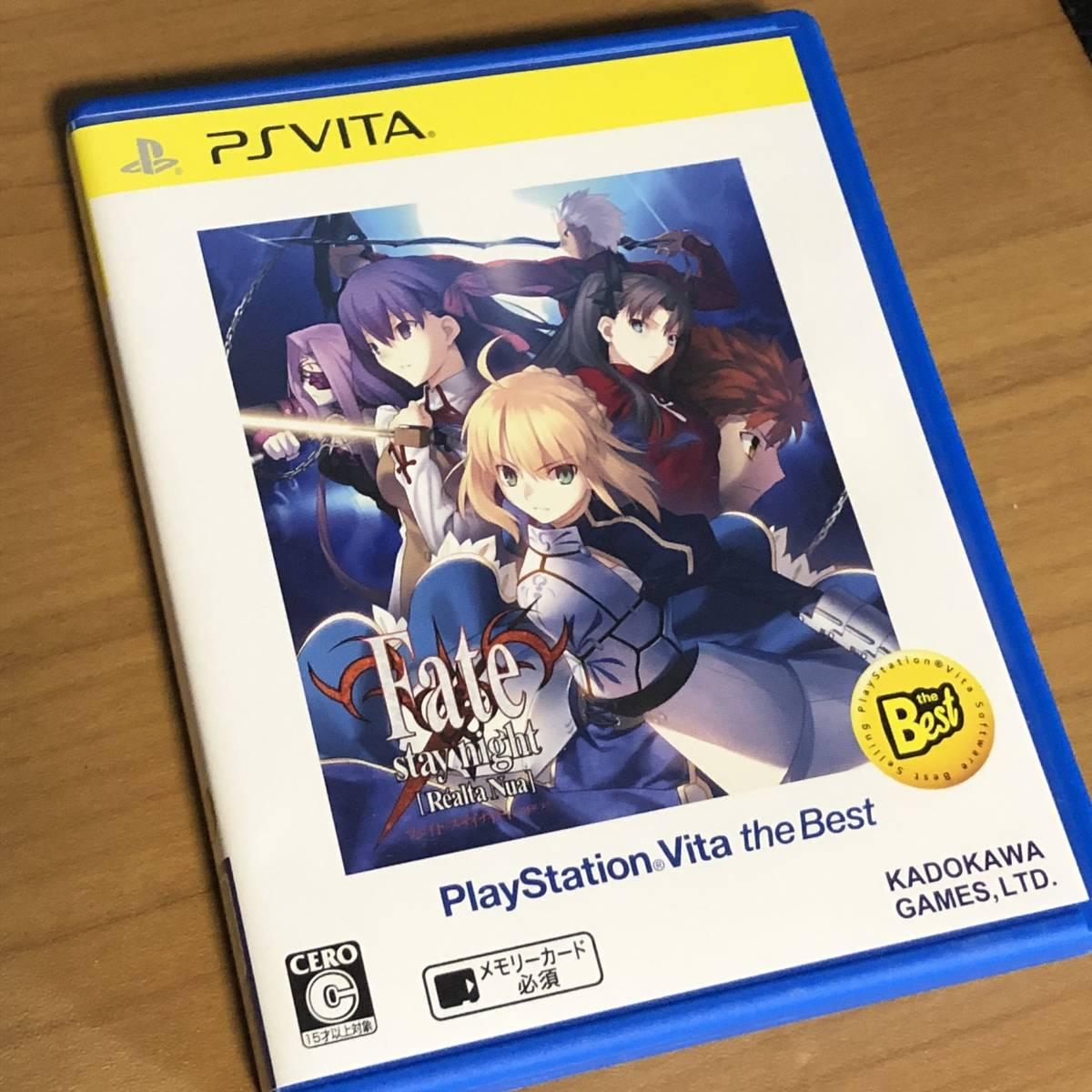 Fate/stay night [Realta Nua] PlayStation Vita the Best - PS Vita フェイト ステイナイト レアルタ・ヌア