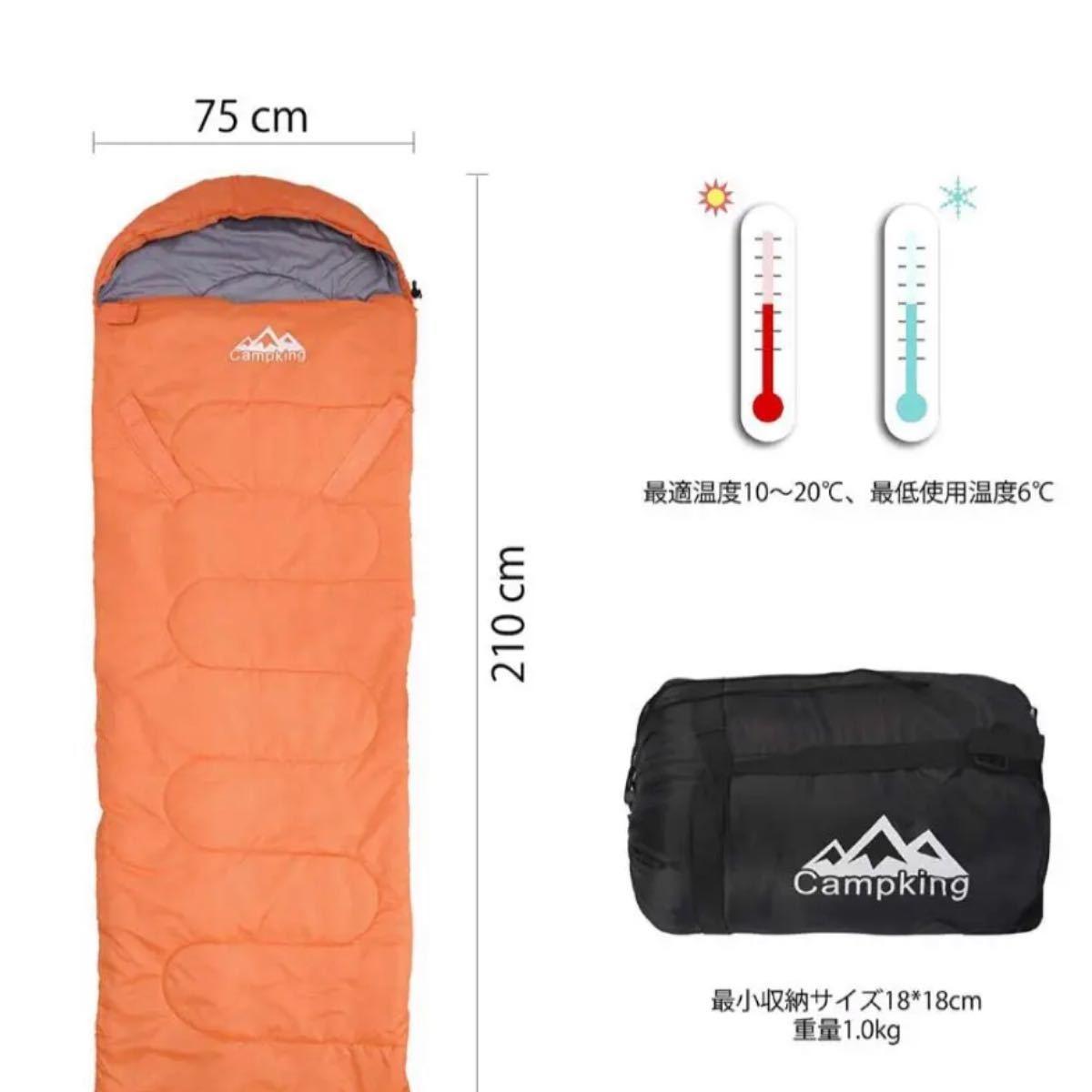 寝袋シュラフ 寝袋 軽量 封筒型シュラフ