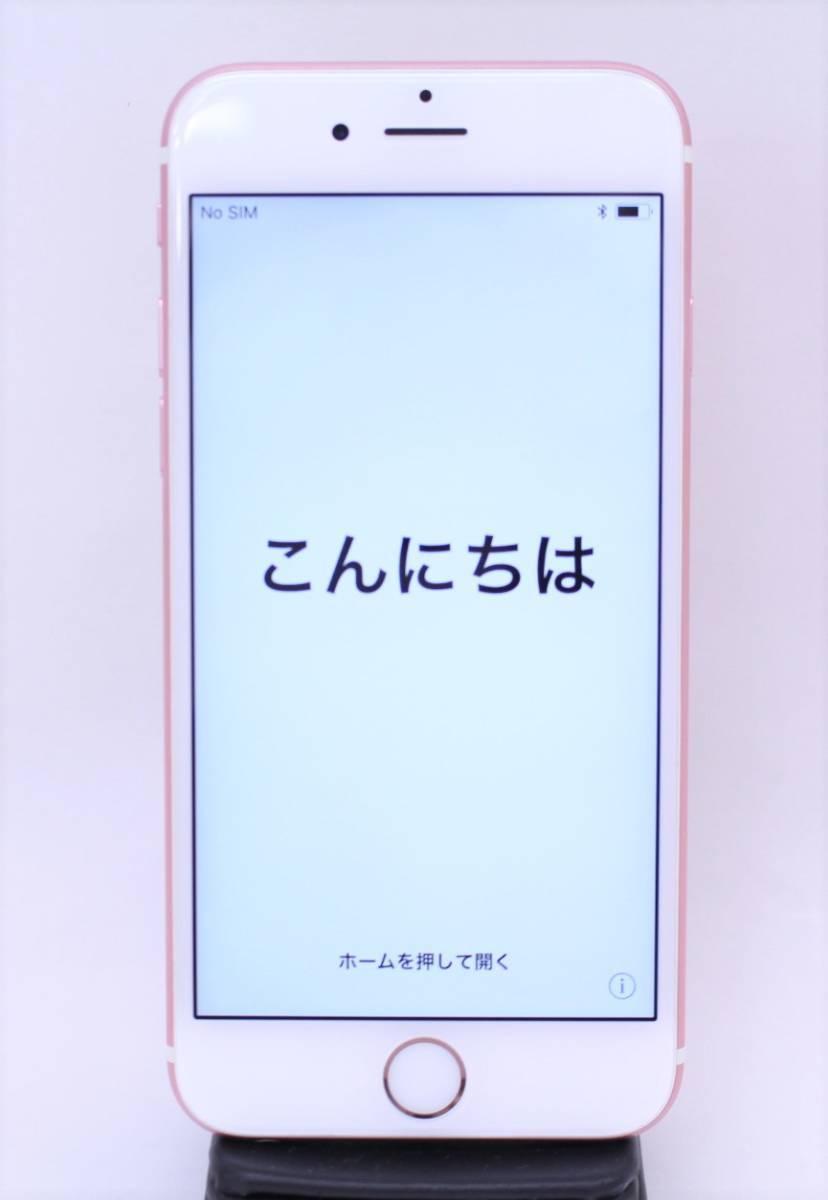☆「年収1億!モテまくりも夢じゃない」17Liveが楽しめる★iPhone 6S 64GB☆MKQR2J/A☆