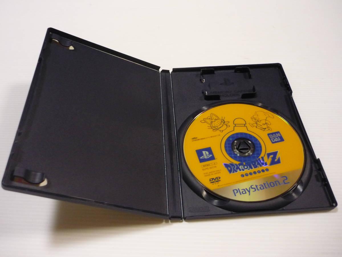 【送料無料】PS2 ソフト ドラゴンボールZ / DB ドラゴンボール プレステ PlayStation 2_画像4