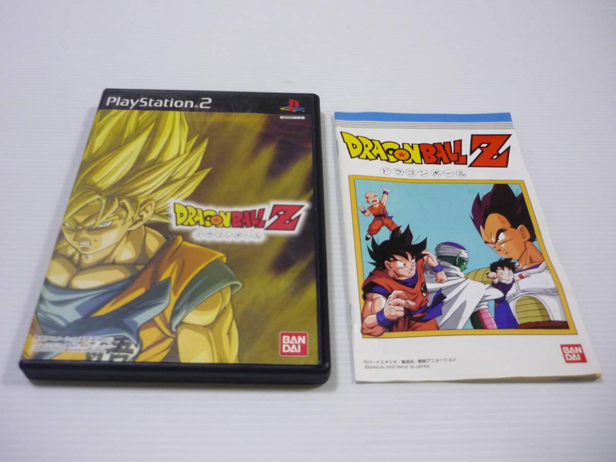 【送料無料】PS2 ソフト ドラゴンボールZ / DB ドラゴンボール プレステ PlayStation 2_画像1