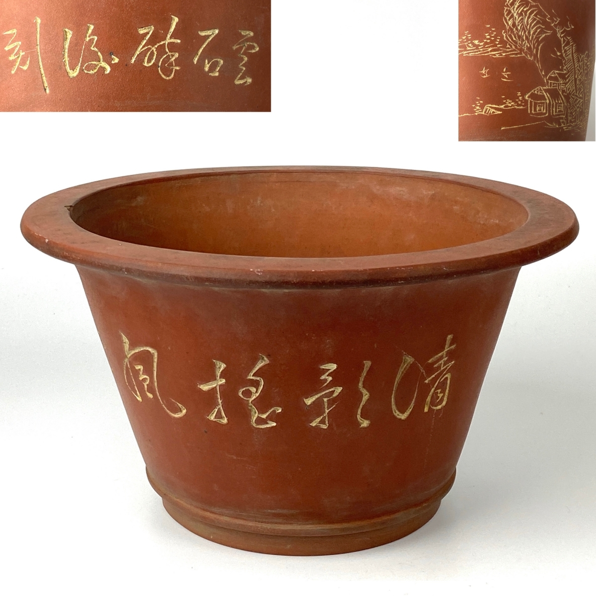 【春】唐物 朱泥 植木鉢 雲石刻 盆栽鉢盆器蘭鉢紫砂 U-6