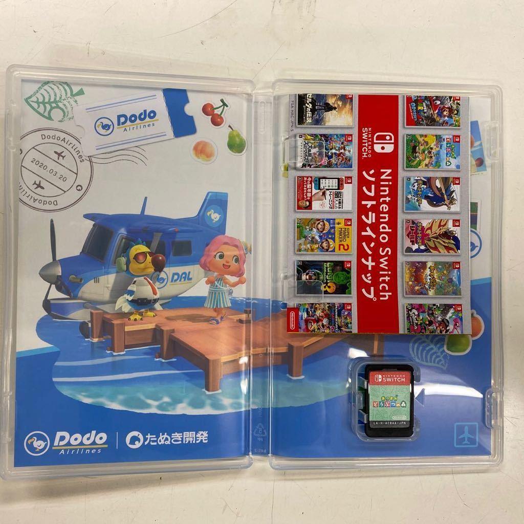 Nintendo Switch あつまれどうぶつの森 美品 ①