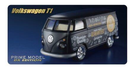限定 マジョレット 食玩 カバヤ majorette マジョレットミニカー プライムモデルDX VOLKSWAGEN T1 フォルクスワーゲン_画像1