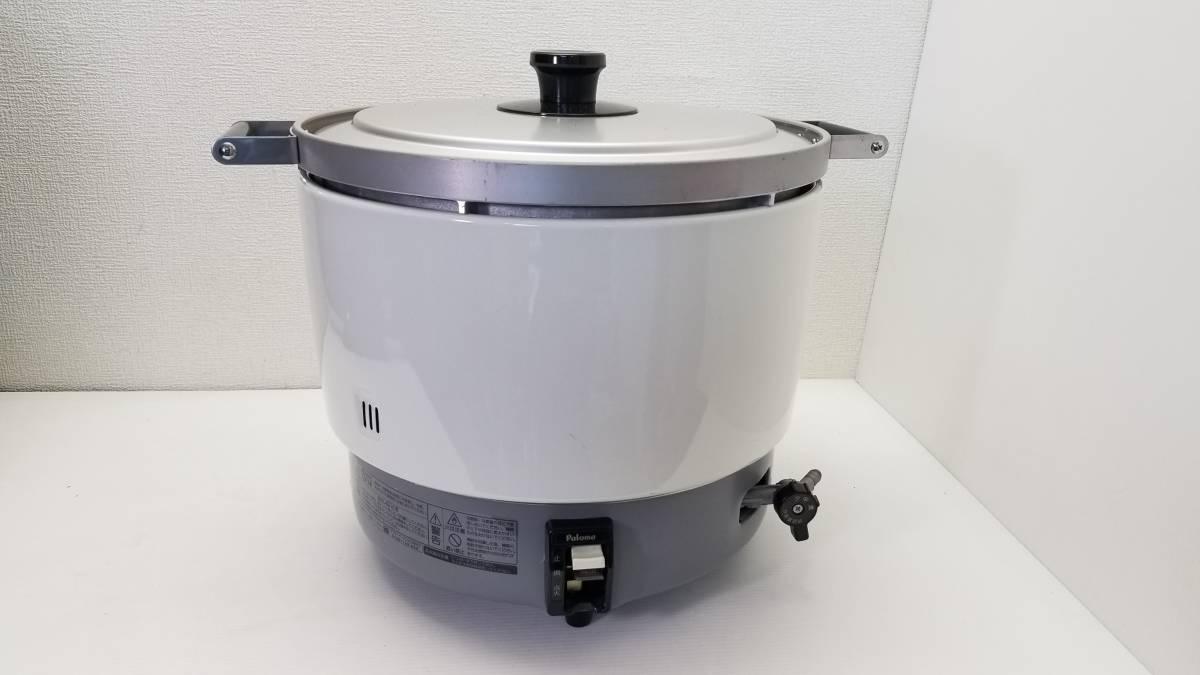 M707-1 パロマ ガス炊飯器  PR-6DSS-1 都市ガス 13A 2.0L~6.0L 1.1升~3.3升 厨房/飲食店/店舗/業務用_画像1