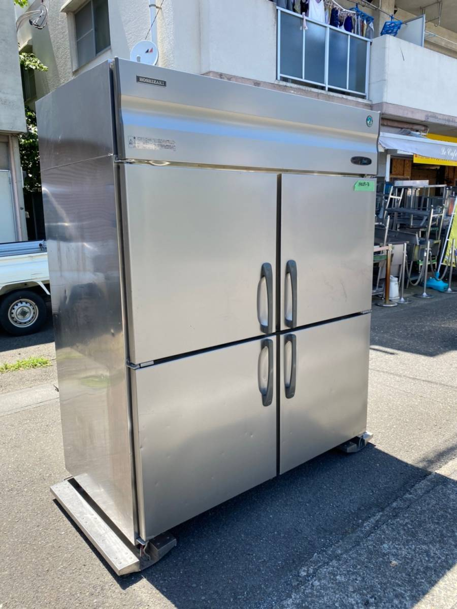 H025-3 ホシザキ 業務用縦型4ドア冷凍庫 HF-150X3-ML W1500×D800×H1950mm 三相200V
