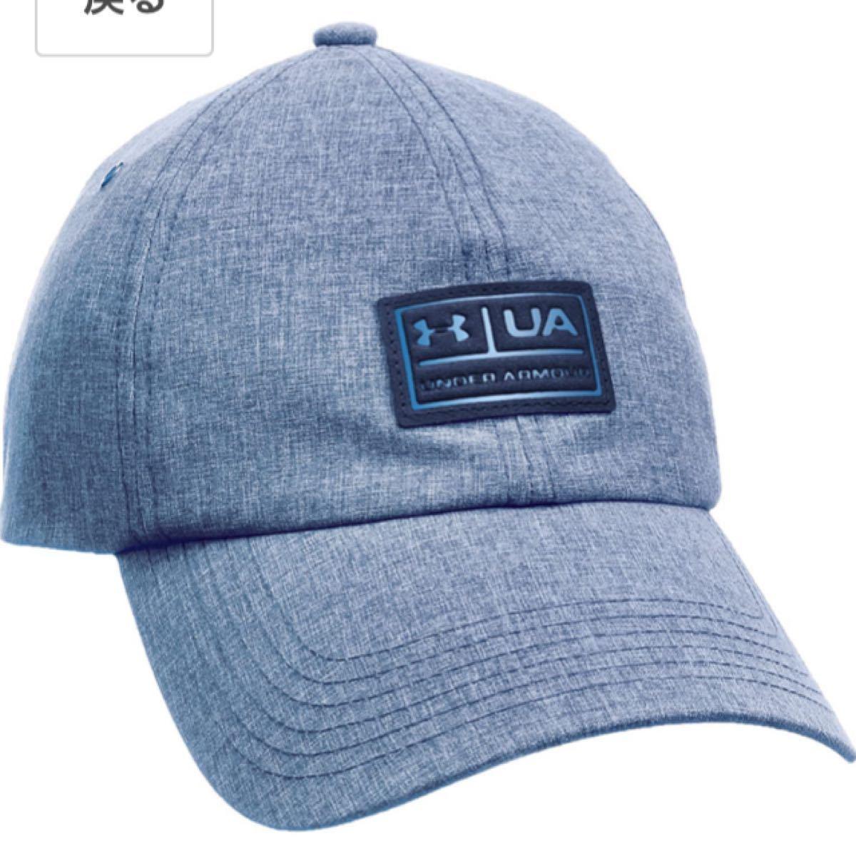 新品★アンダーアーマー★帽子 キャップ帽子