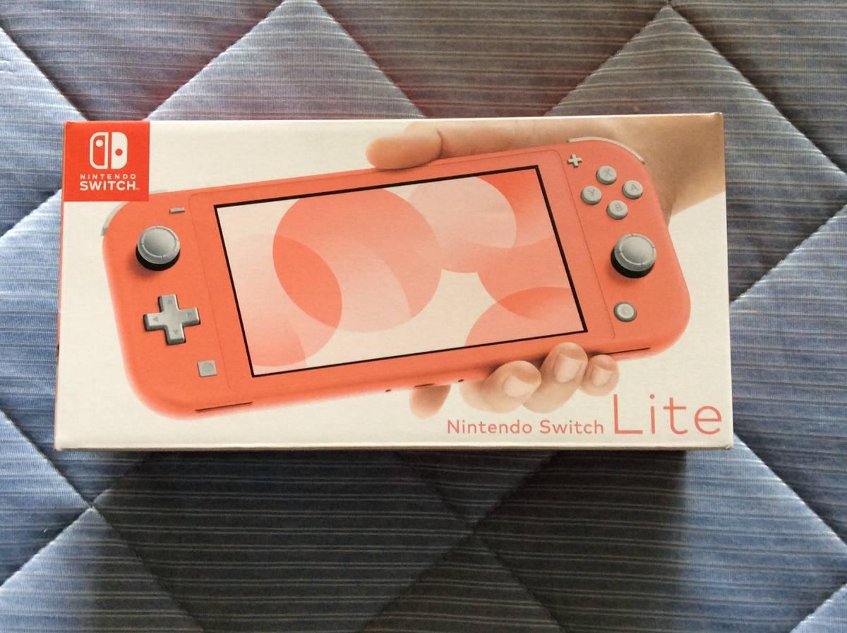 限定1点 新品未開封品 任天堂スイッチライト ニンテンドースイッチライト Nintendo Switch Lite コーラル 本体_画像1