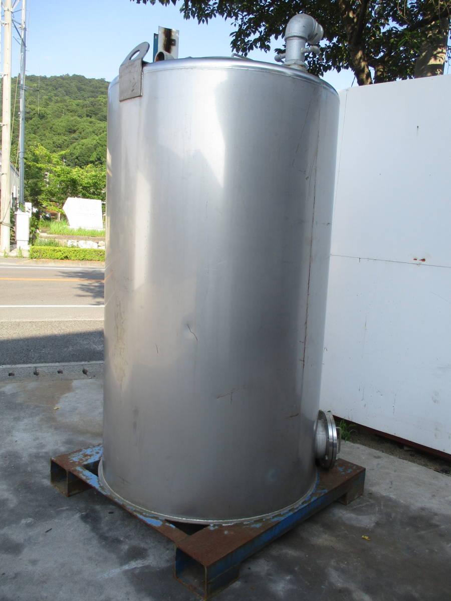 高松市発 引取限定 中古ステンレス タンク 貯水槽 直径約1.2m*高さ約2m