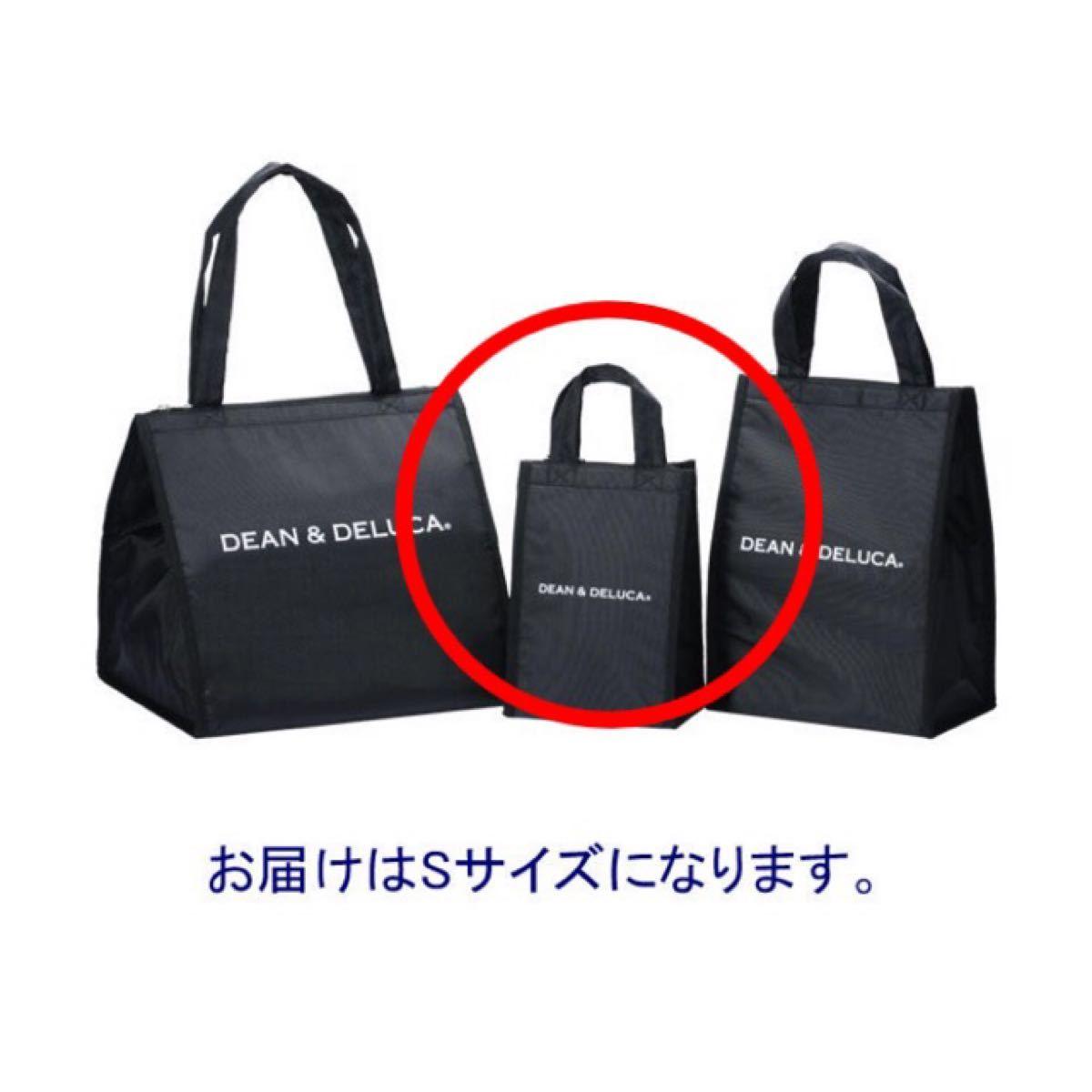 新品 DEAN&DELUCA 保冷バッグ Sサイズ