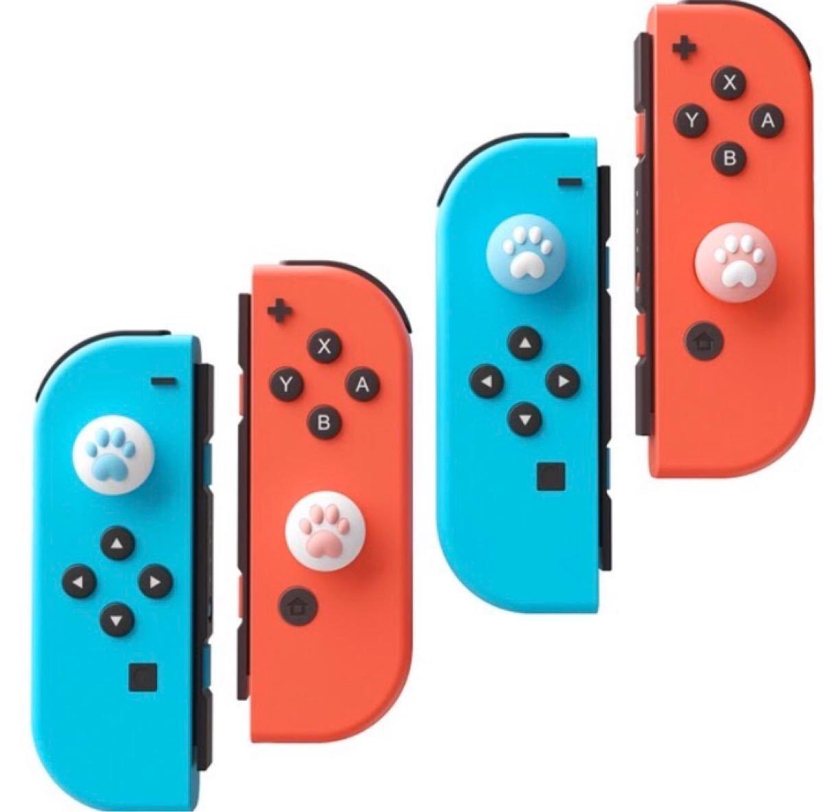 人気 スイッチ Switch Nintendo ジョイコン JoyCon カバー