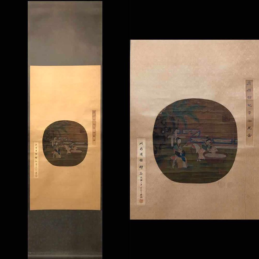 【◆熙】HZ066【真作】中国書画 『唐代・ 周昉・ 妃子浴兒図』絹本 肉筆保証・掛け軸 中心部32cm×32cm