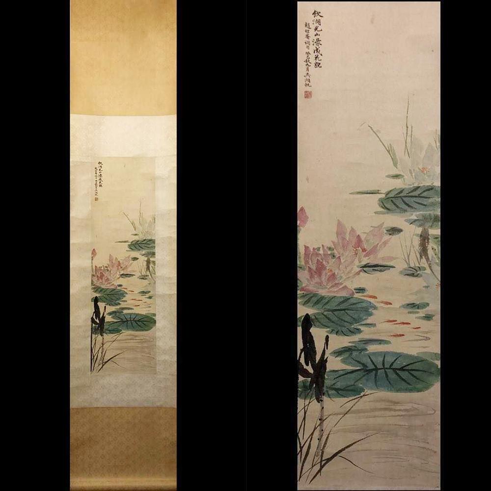 【◆熙】HZ068【真作】中国書画 『近代画家 呉湖帆・蓮年有魚図』紙本 肉筆保証・掛け軸 中心部99cm×30cm