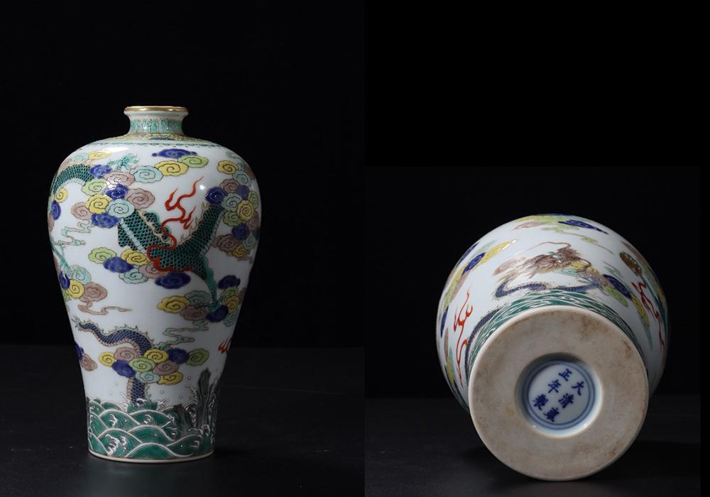 【◆熙】HZ131清.雍正,五彩雲龍紋梅瓶 高さ20cm,口径3.5cm,底径7.5cm