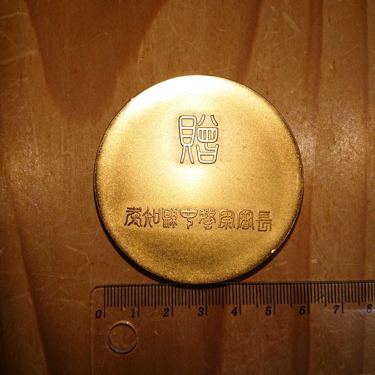 愛知県警察 中警察署 表彰 文鎮 検: 県警 警察グッズ ポリス_画像2