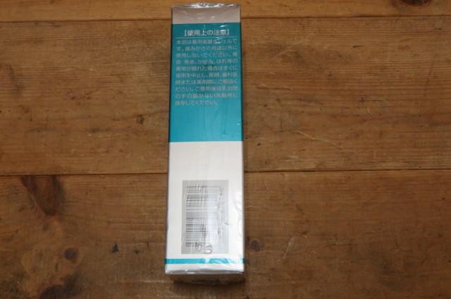 即決・未開封未使用☆デンタル ホワイト プロイズム・薬用歯磨きジェル・30g×3本・歯みがき・歯周病 歯石沈着を予防_画像6