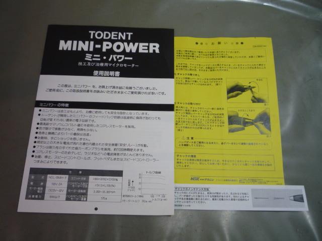 ★★★歯科技工用ルーターエンジンTODENT MINI POWER 中古品★★★_画像6