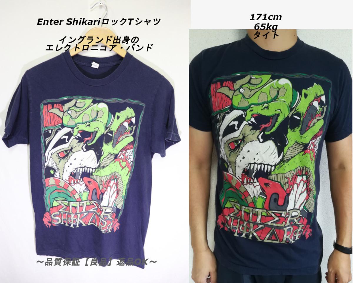 【メンズ】【良品保証返品OK】TULTEX Enter ShikariロックTシャツエンター・シカリ/バンド希少S_画像1