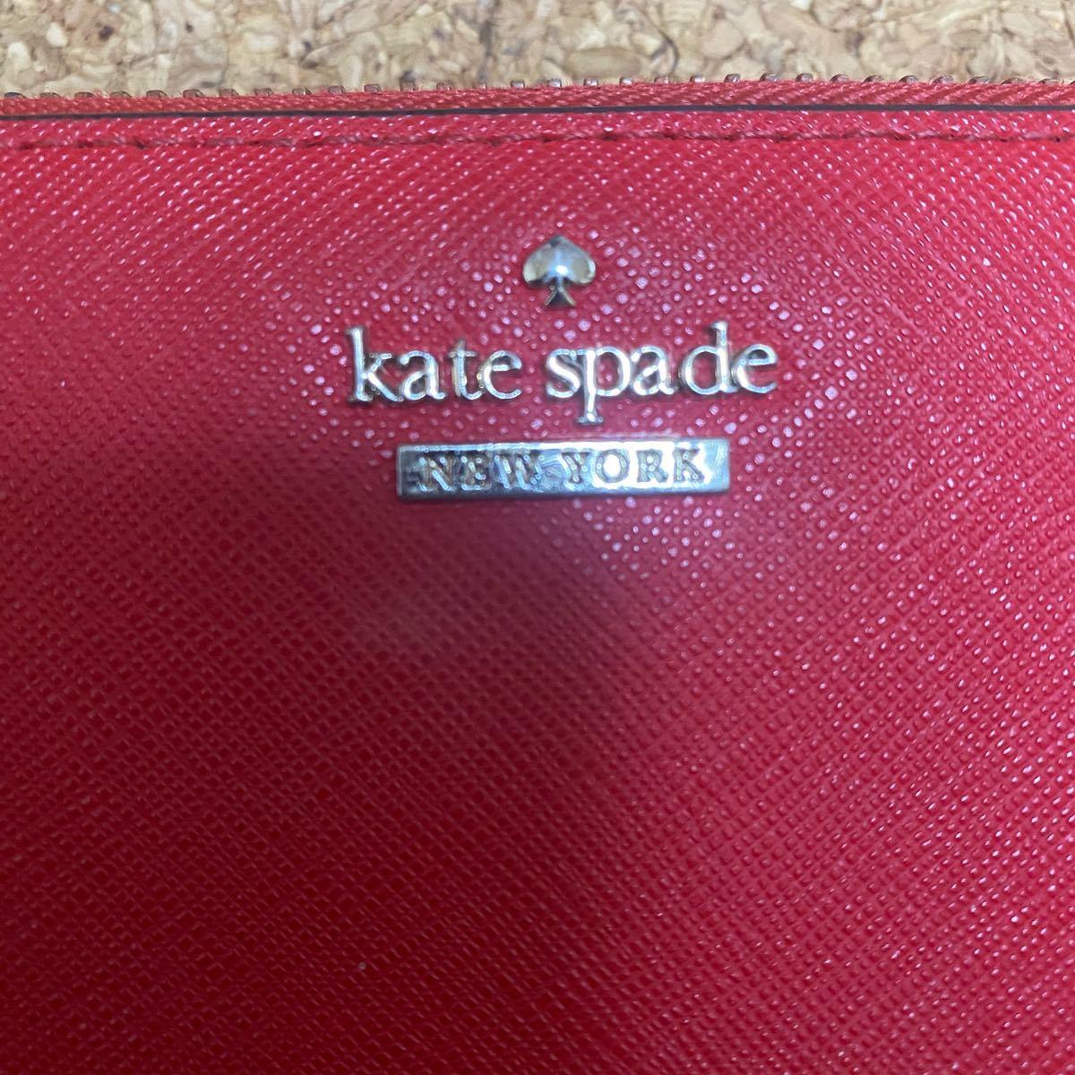 Kate spade ケイトスペード 長財布