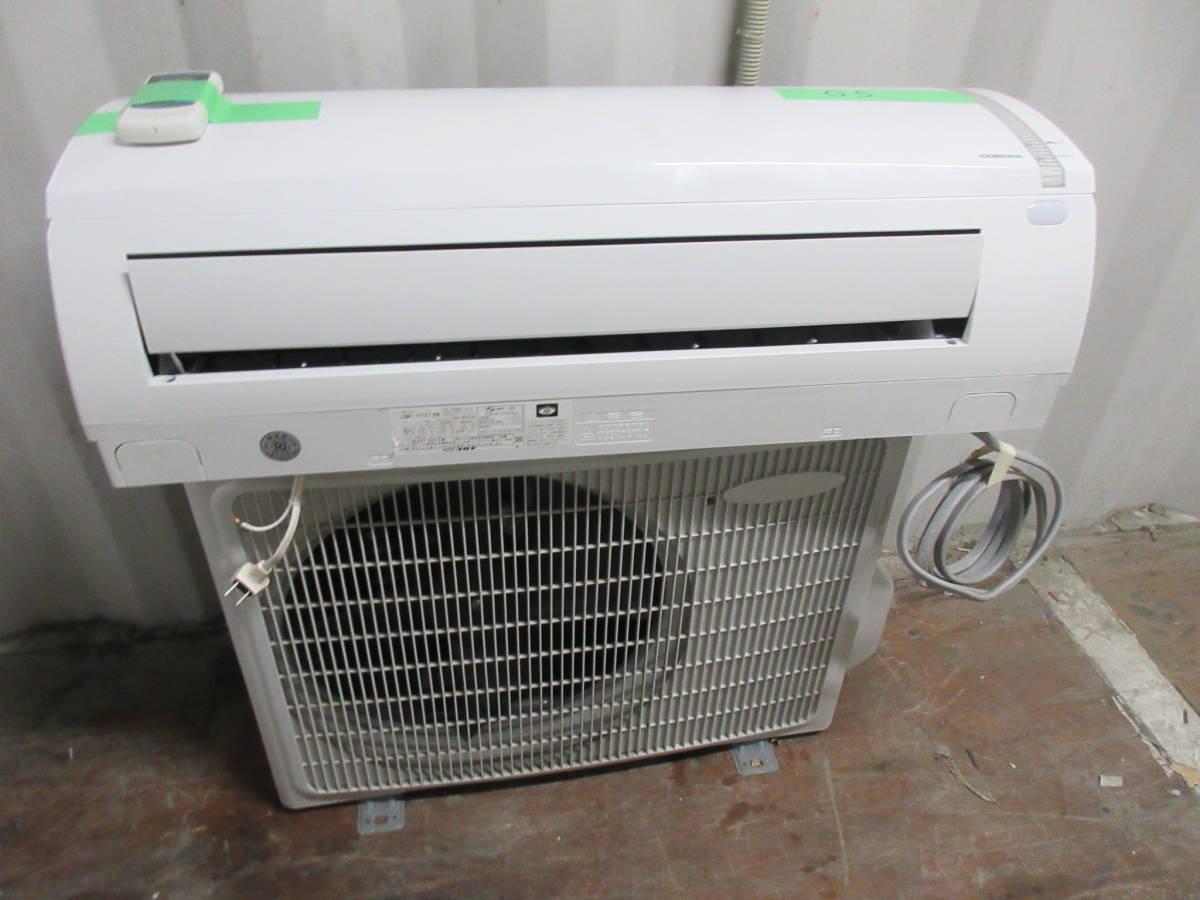 「05」中古ルームエアコン(17年・コロナ)「CSH-N2217R」※冷暖房兼用_画像3