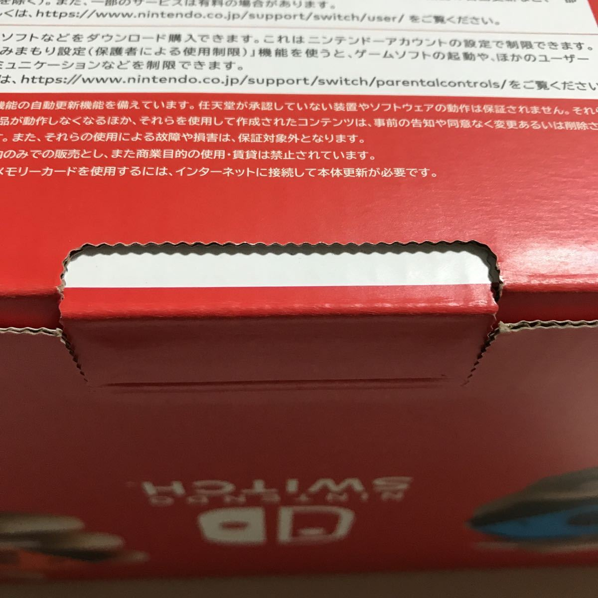 Nintendo Switch本体Joy-Con(L)ネオンブルー/(R)ネオンレッド新型 おまけ付 [新品未開封] 送料無料 ニンテンドースイッチ本体 任天堂 _画像3